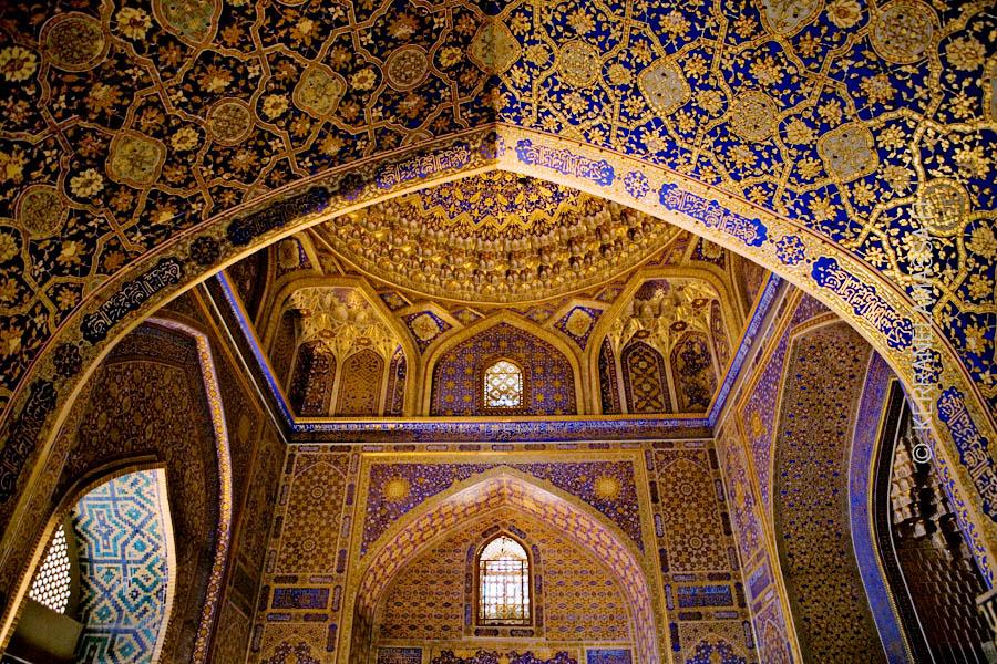 Uzbekistan Samarkand