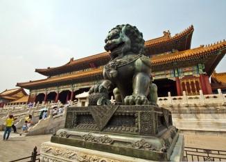 peking-kielletty-kaupunki