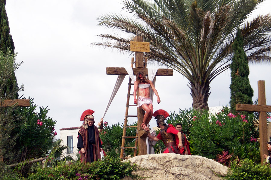 holy land huvipuisto