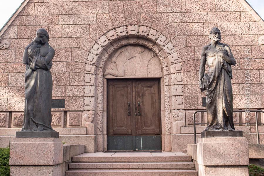 Kordelinin kappeli Rauman vanhalla hautausmaalla.