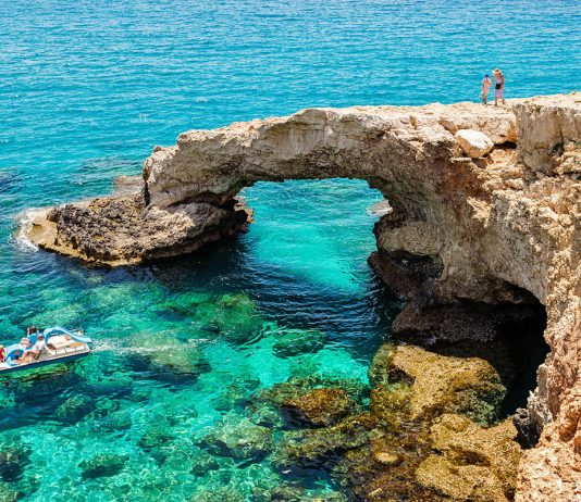 Kypros Love Bridge