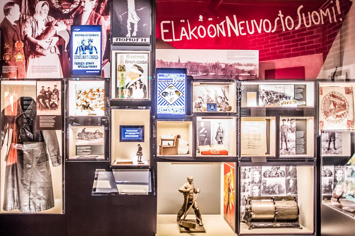 Lenin-museo