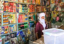 Mauritania Nouakchott kauppa