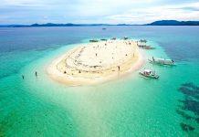 Siargao Naked Island