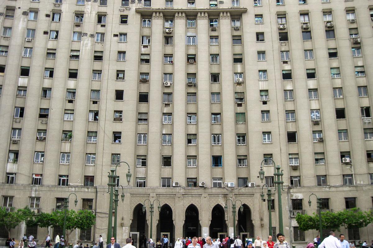 Mogamma Kairo