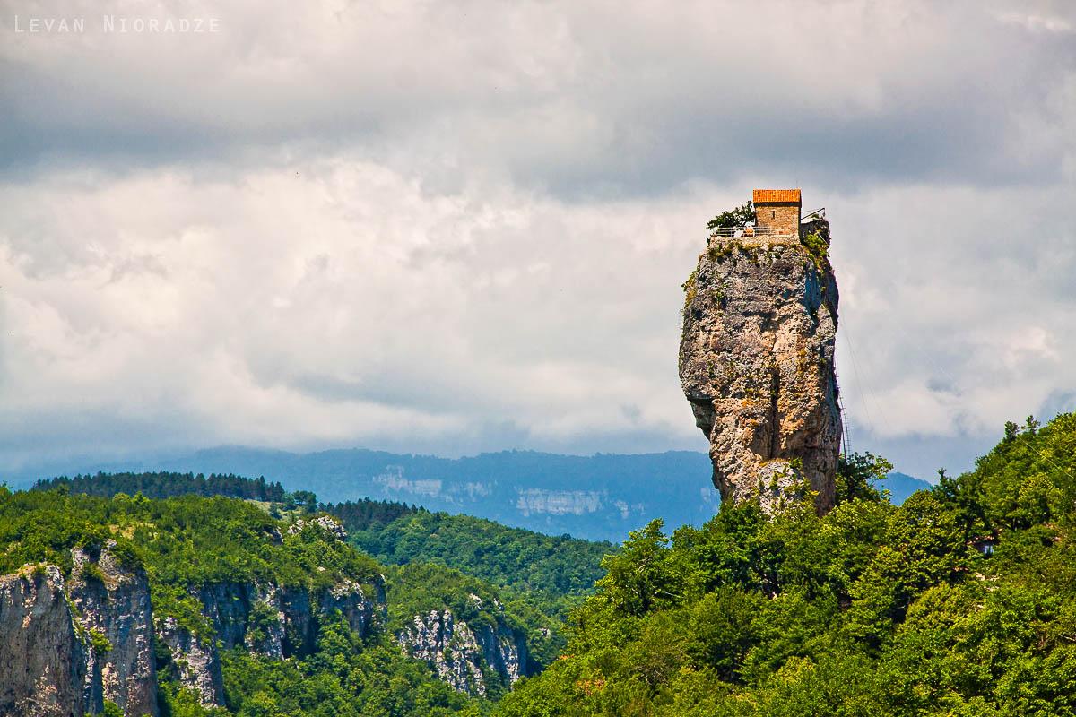 Georgia Kaskhi Pillar