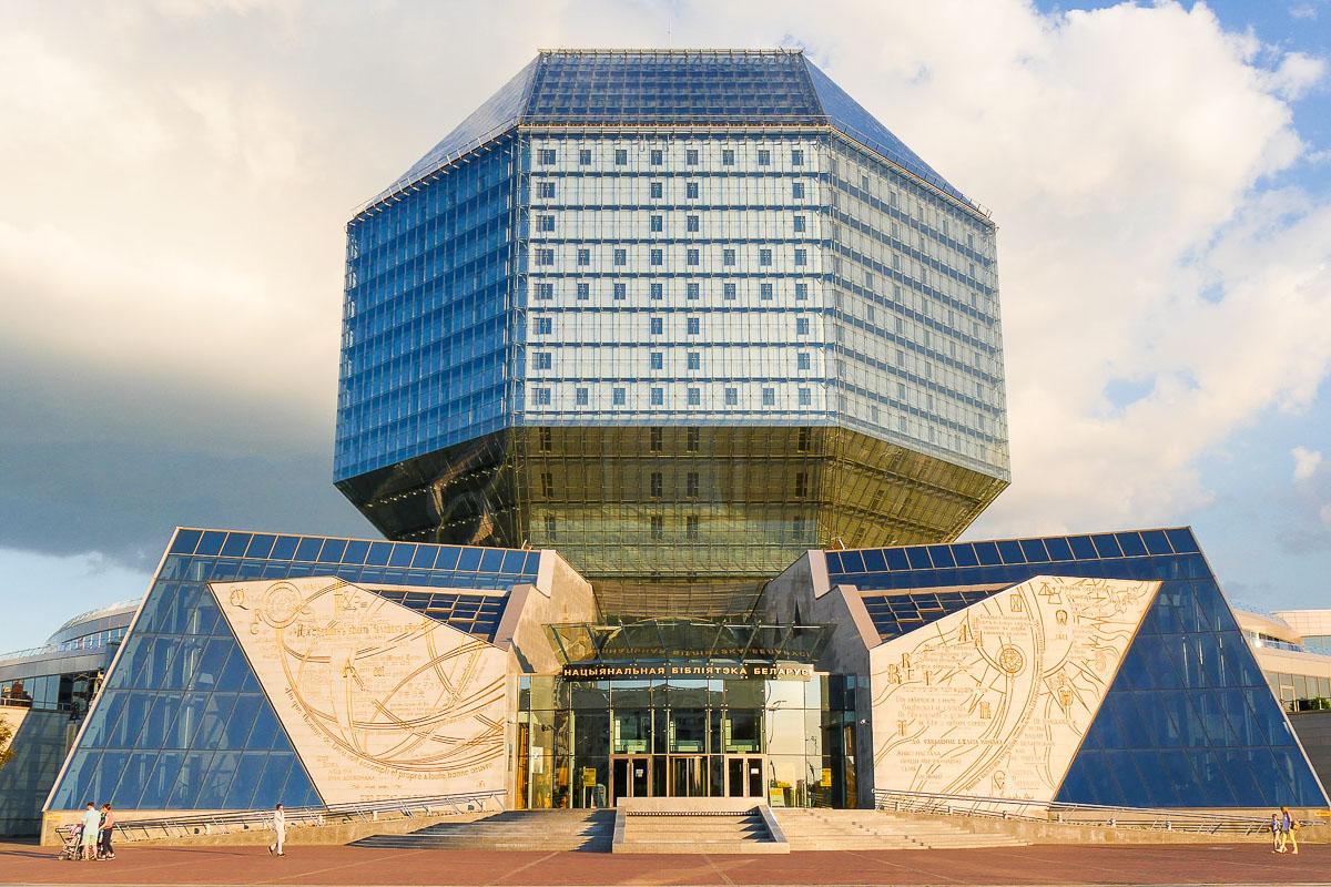 Minsk nähtävyys