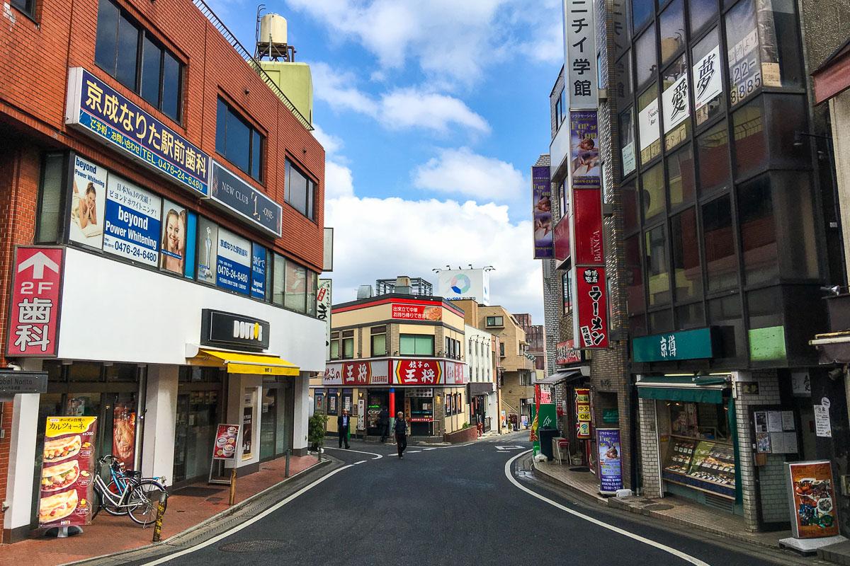 Narita keskusta
