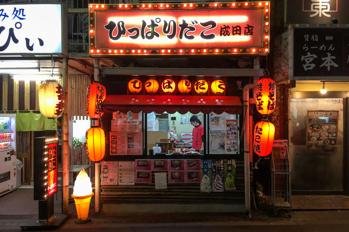 Narita ravintola