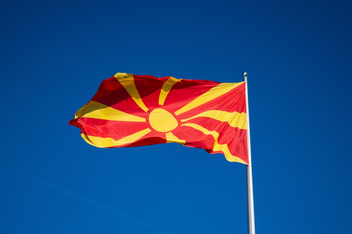Pohjois-Makedonia lippu