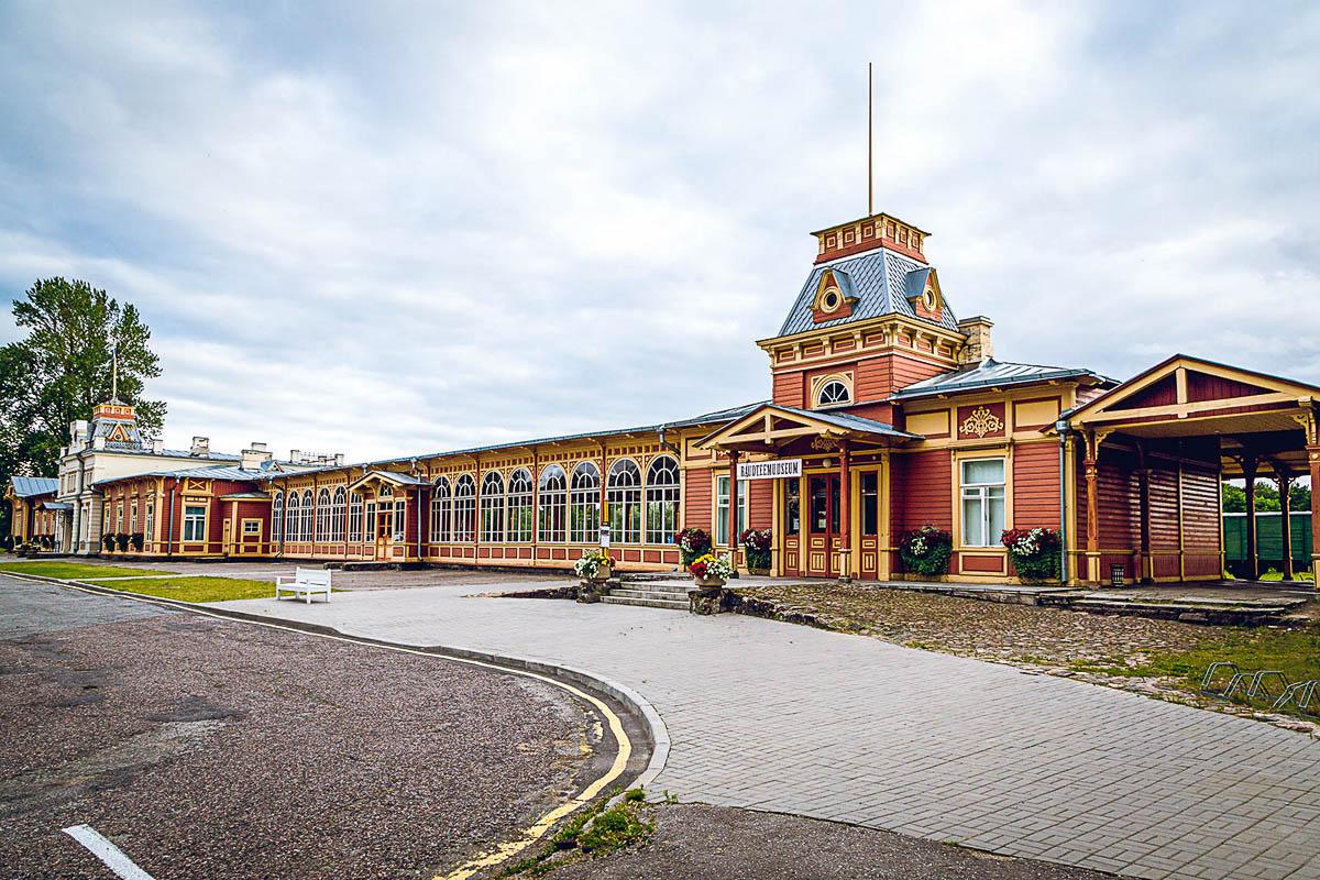 Haapsalu juna-asema